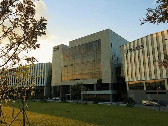 Korean Development Institute School of Public Policy
