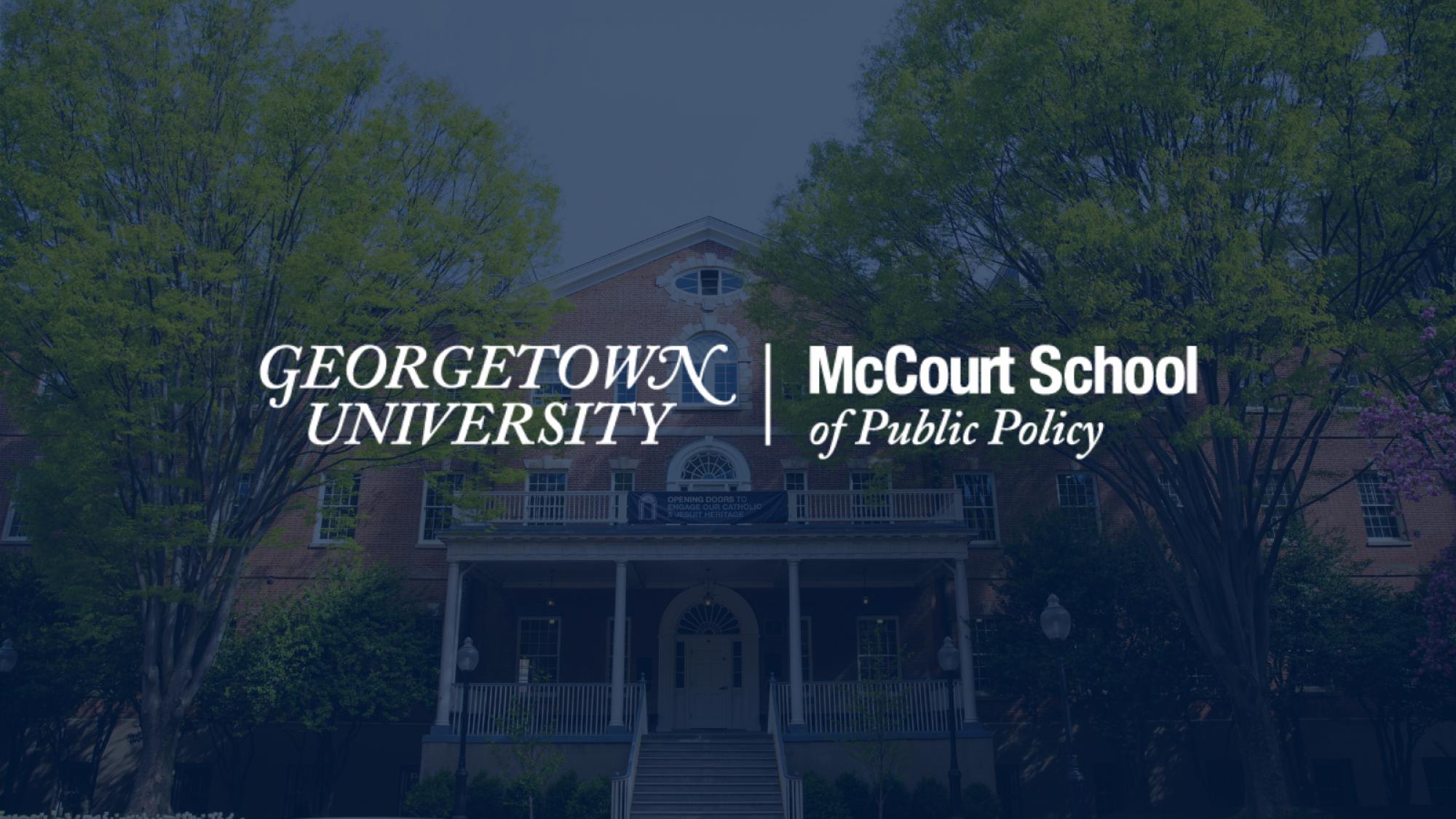 The New McCourt School