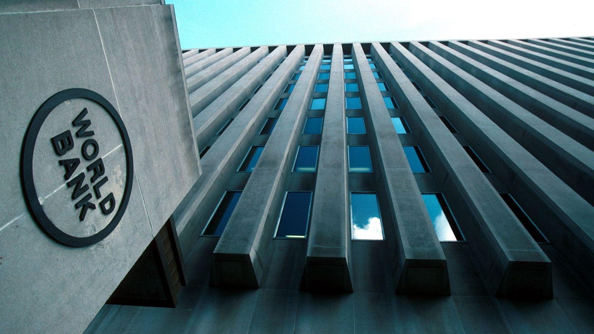 World Bank office