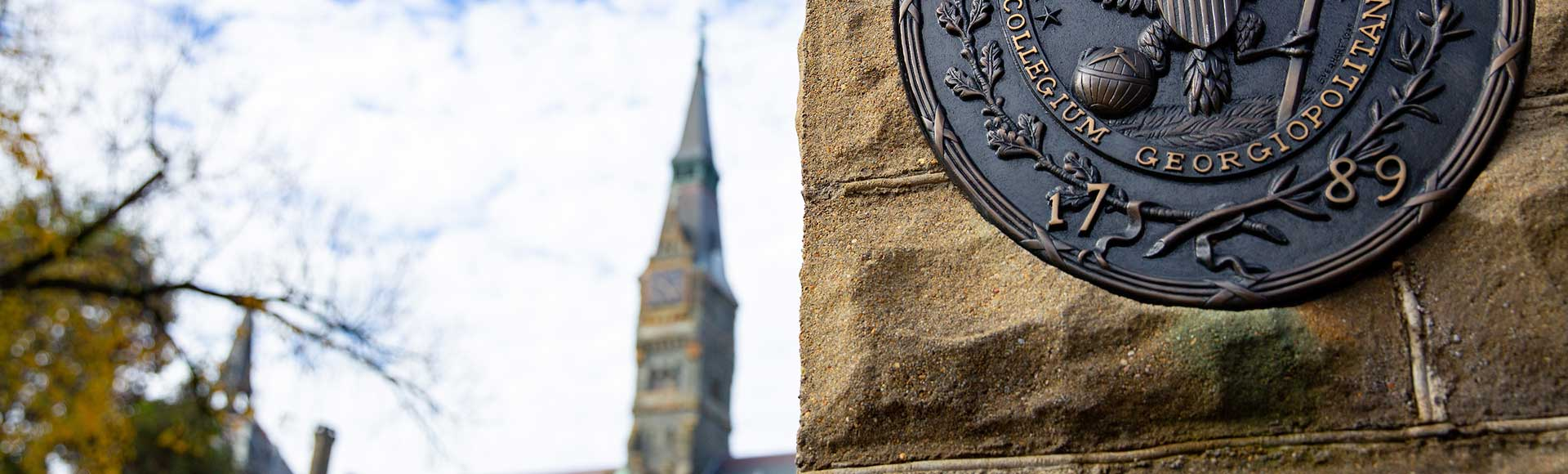 Main Gate Seal & Healy Building